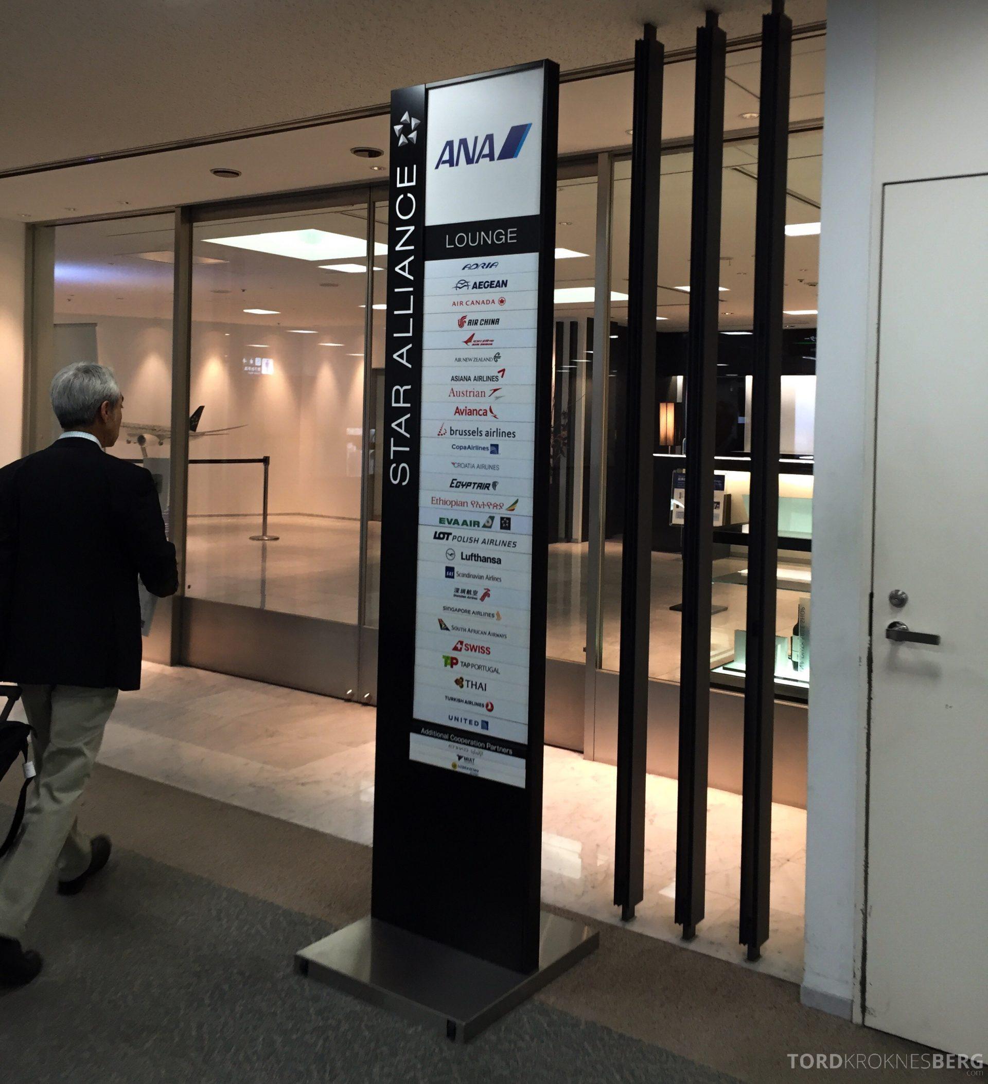 ANA Lounge Tokyo Narita inngang