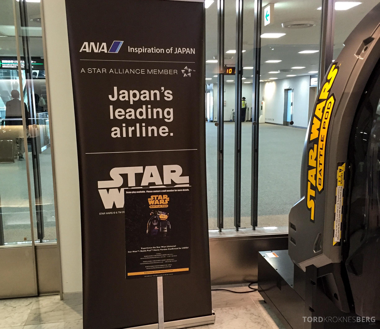 ANA Lounge Tokyo Narita resepsjon