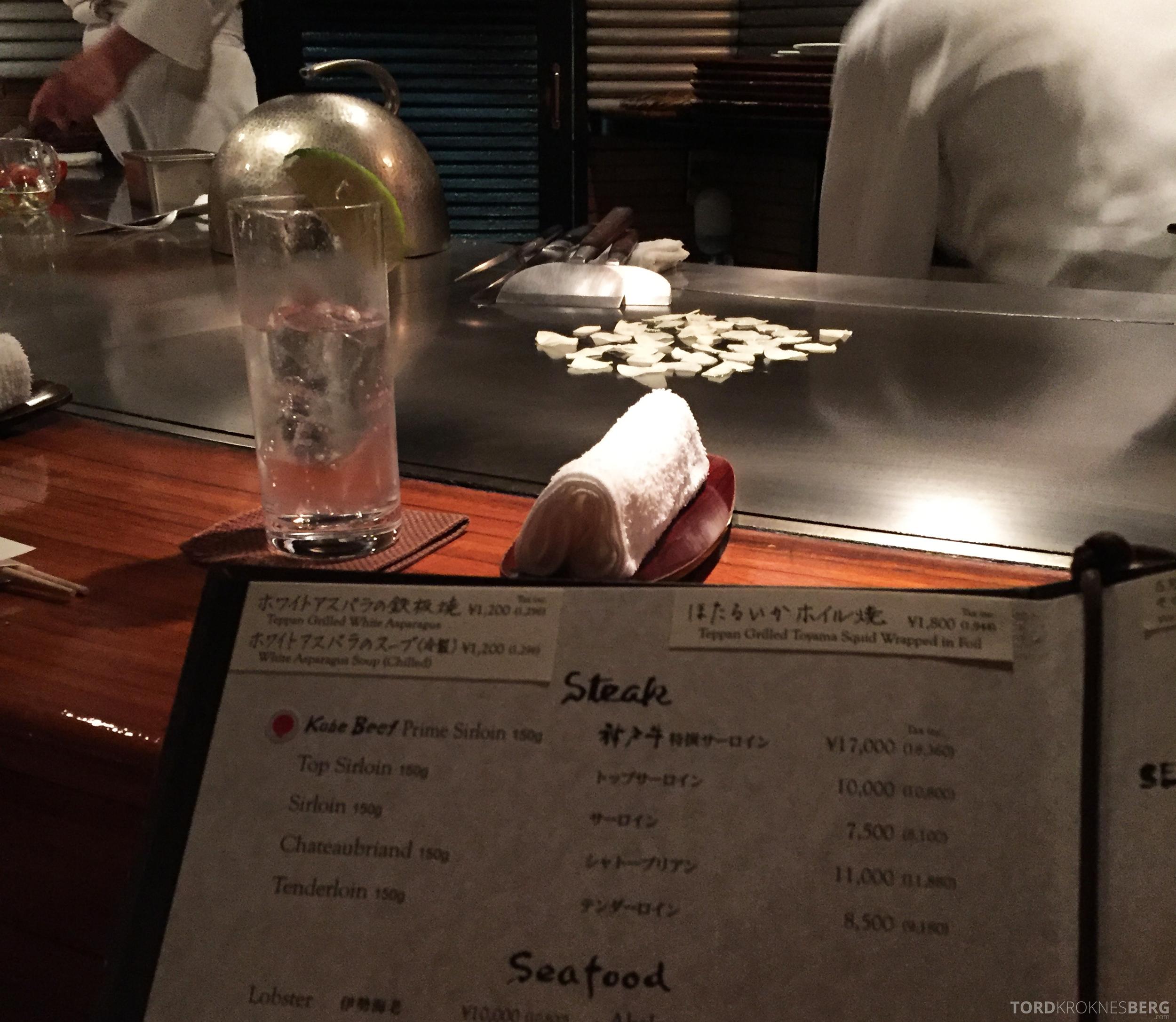 Restaurant Shinjuku Kobe Tokyo meny