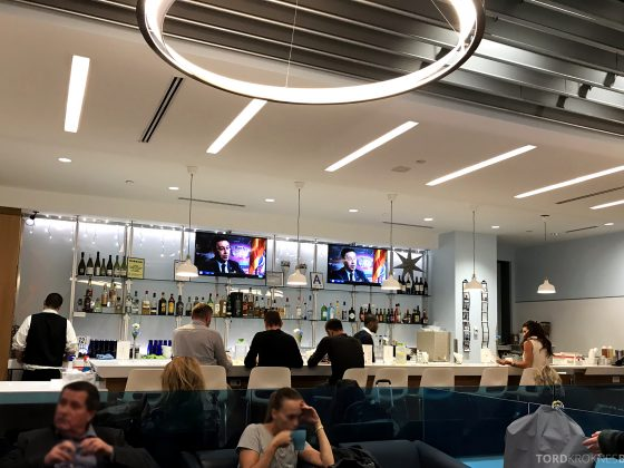 Airspace Lounge JFK New York bar