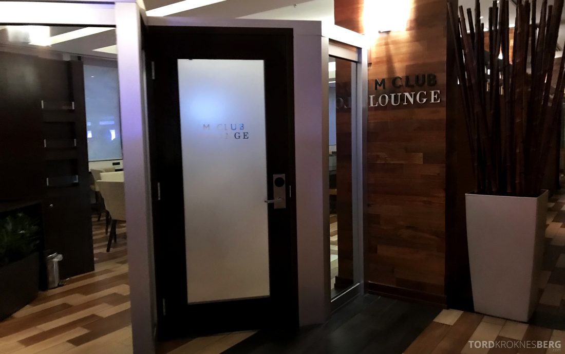 Miami Airport Marriott Hotel M Club Lounge