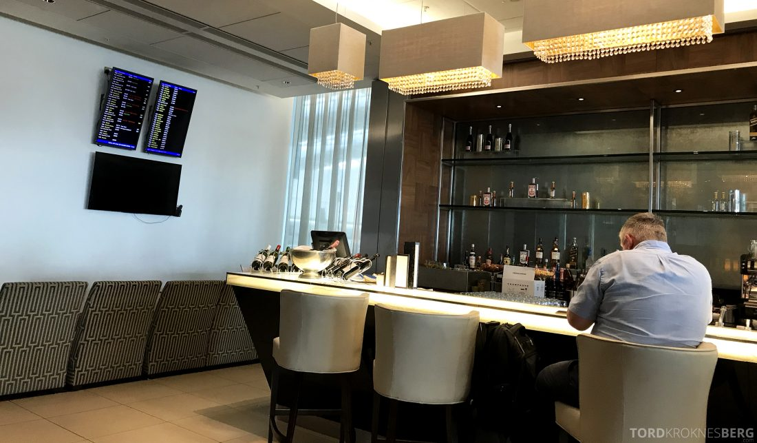 British Airways Concorde Room London bar
