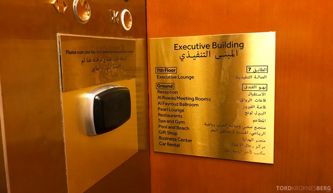 Marriott Doha Hotel Executive Building