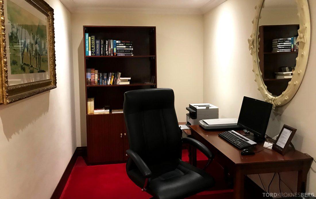 Marriott Doha Hotel Executive Lounge datakrok