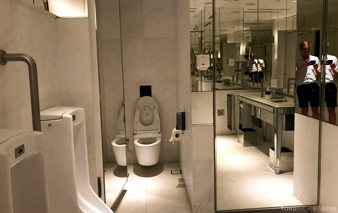 JW Marriott Hotel South Beach Singapore Executive Lounge toalett
