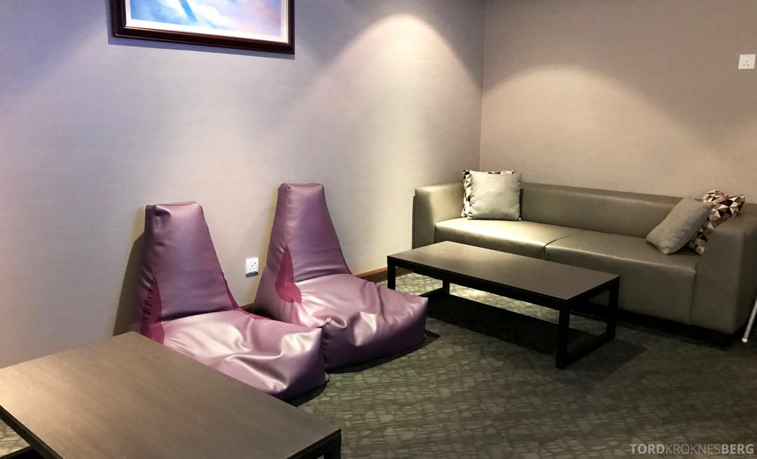 Malaysia Airlines Golden Lounge Kuala Lumpur hvilekrok