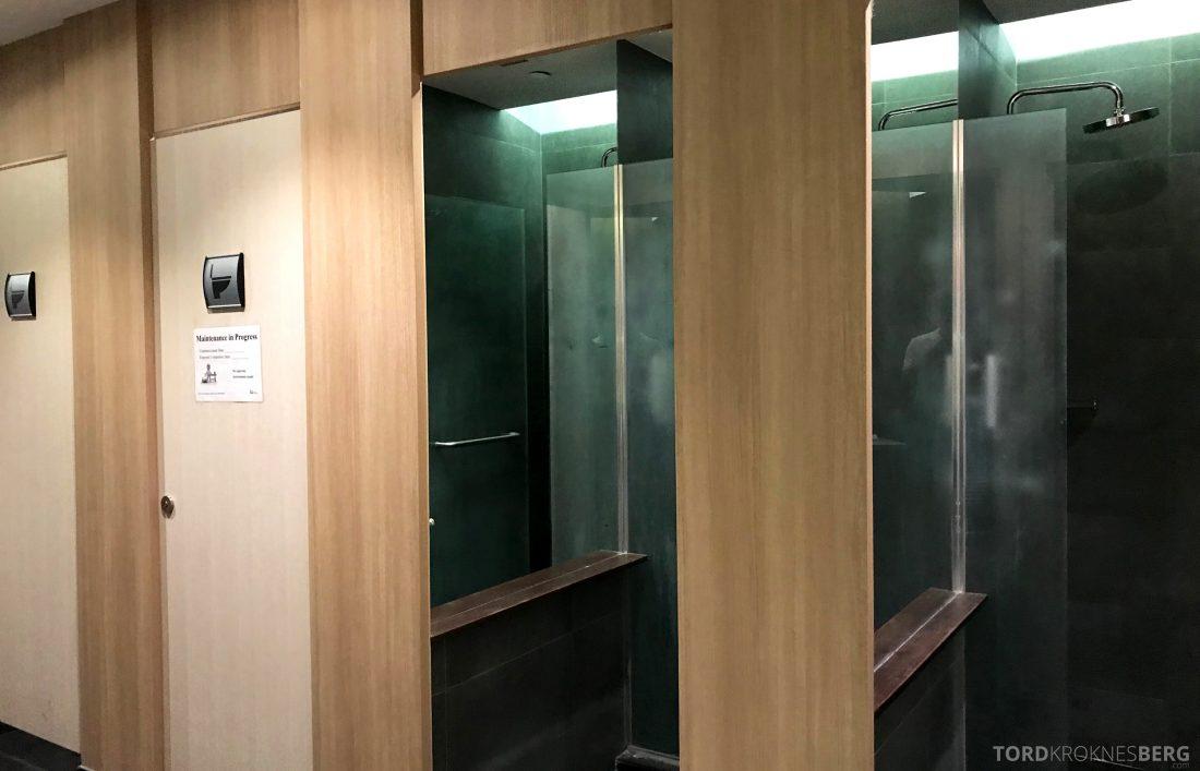 SATS Premier Lounge Changi Singapore dusj