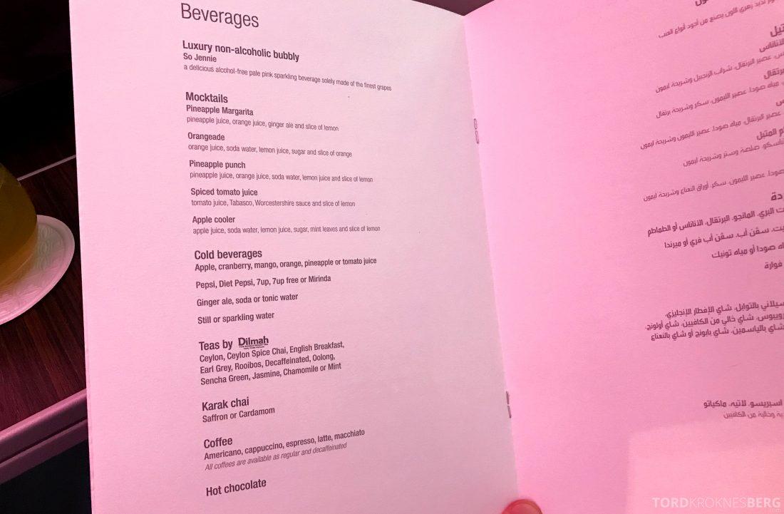 Qatar Airways Business Class Oslo Doha Penang meny drikke