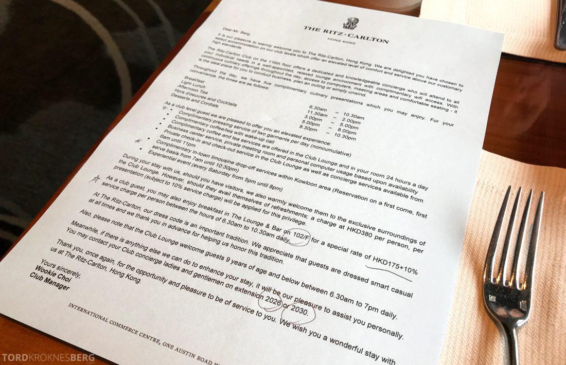 Ritz-Carlton Hong Kong Hotel Club benefits
