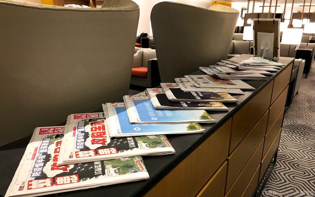 SilverKris Lounge Hong Kong aviser