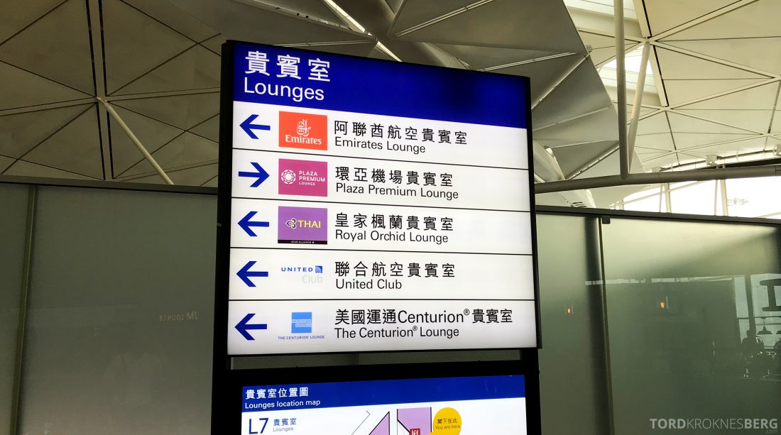 THAI Airways Royal Orchid Lounge Hong Kong oversikt