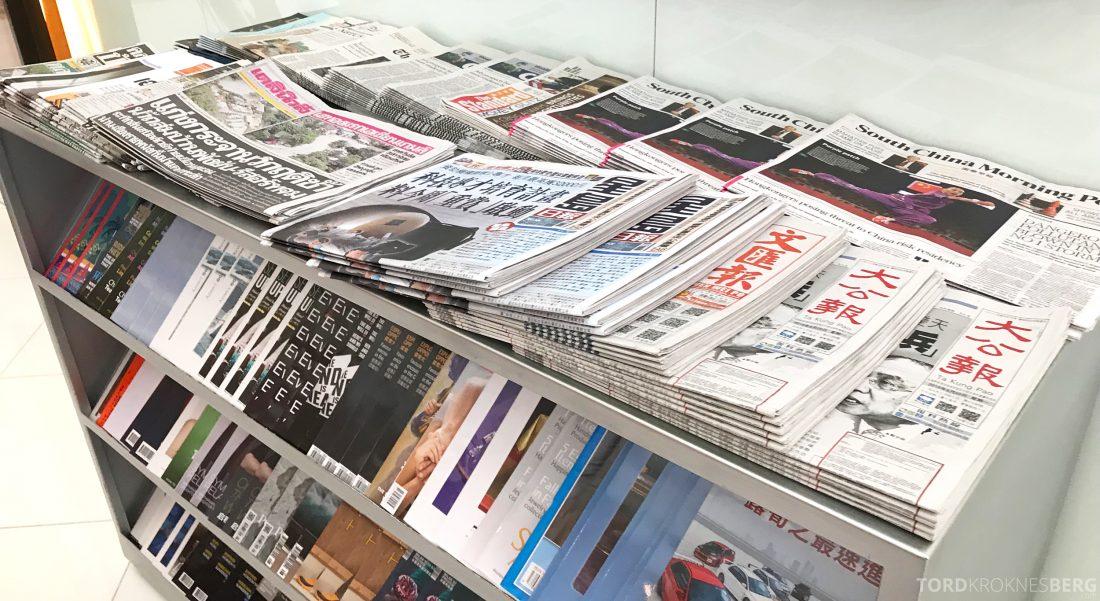 THAI Airways Royal Orchid Lounge Hong Kong aviser