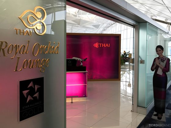THAI Airways Royal Orchid Lounge Hong Kong inngang