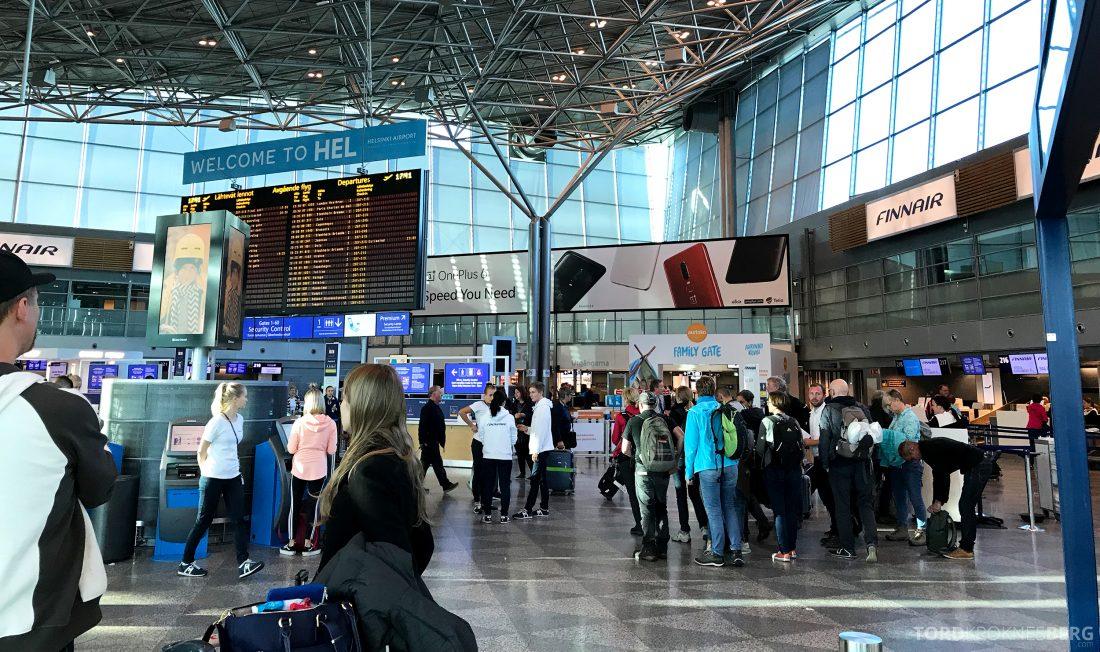 SAS Go JetTime Helsinki Oslo terminal