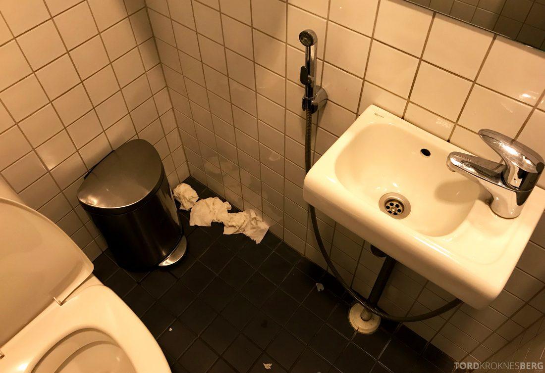 SAS Lounge Helsinki toalett