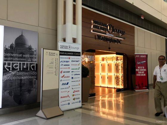 Turkish Airlines Lounge Washington inngang