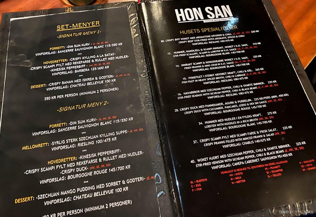 Restaurant HonSan Oslo meny