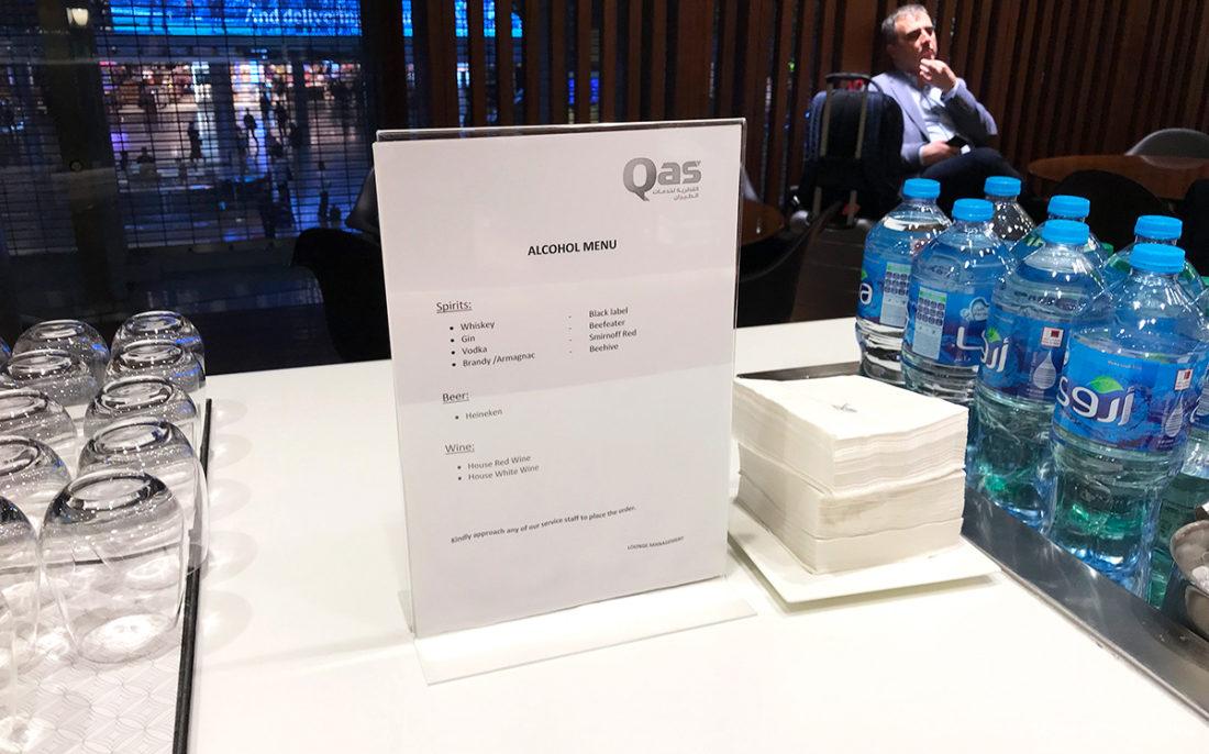 Oryx Business Lounge Doha alkoholmeny