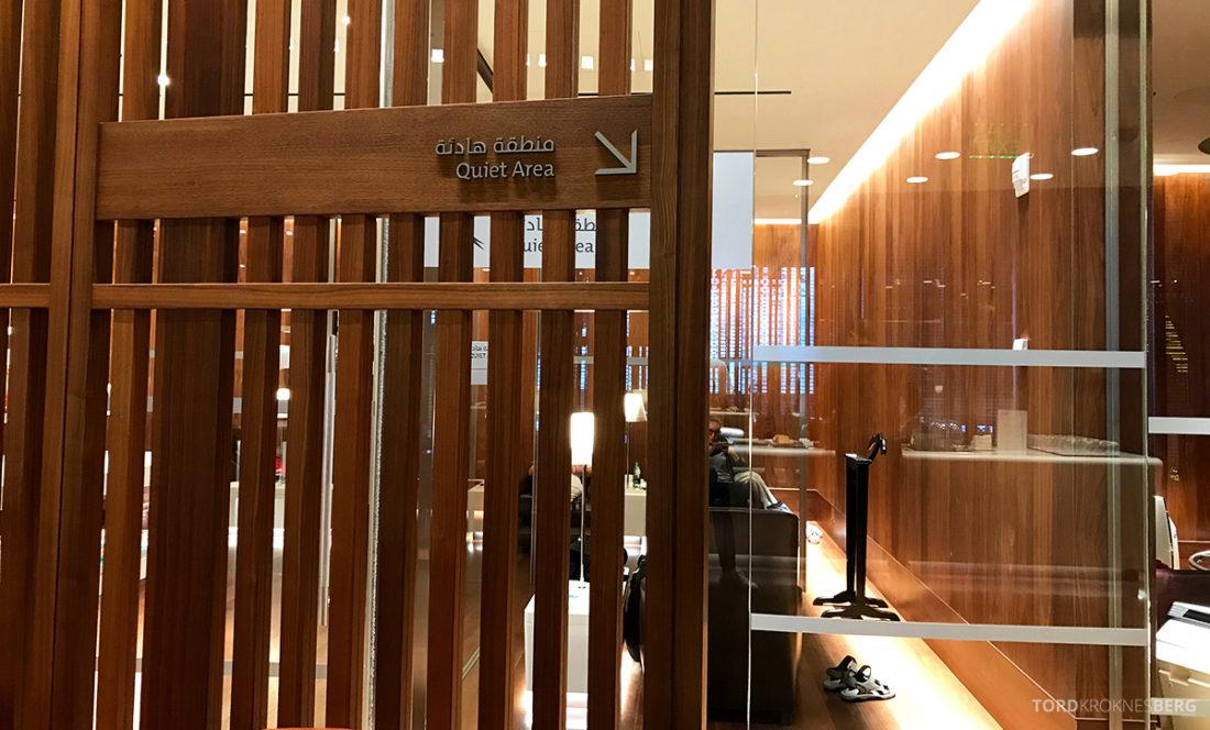 Oryx Business Lounge Doha stillerom