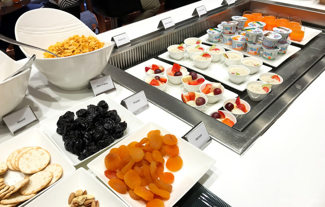 Oryx Business Lounge Doha yogurt