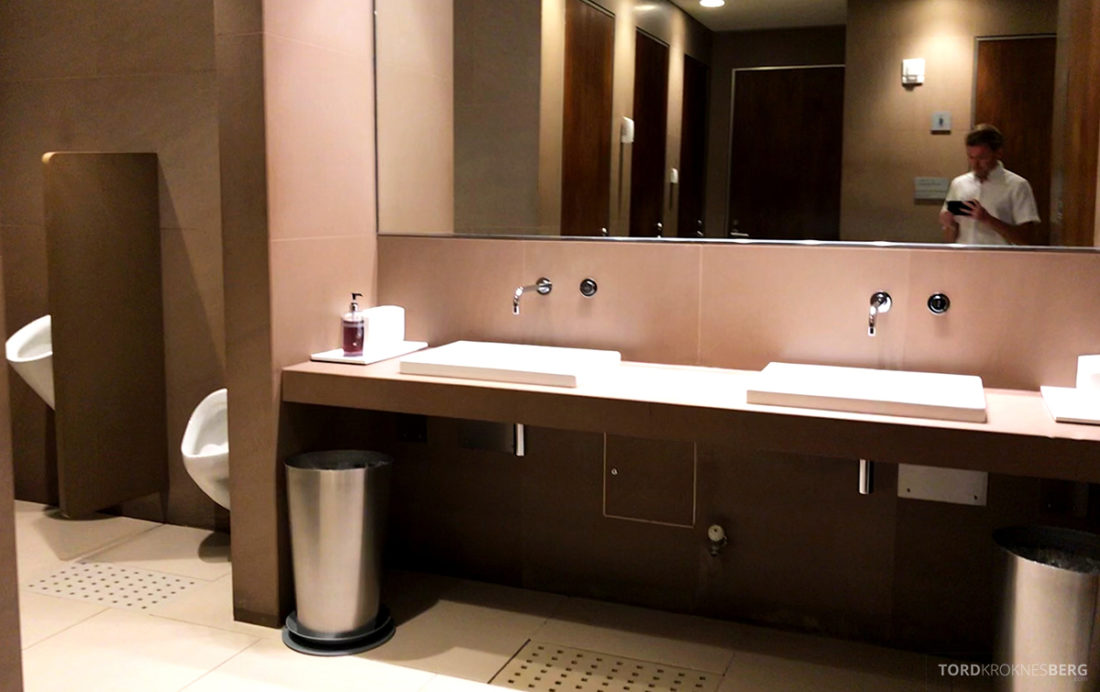 Oryx Business Lounge Doha toalett