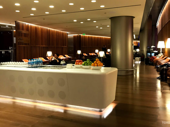 Oryx Business Lounge Doha oversikt