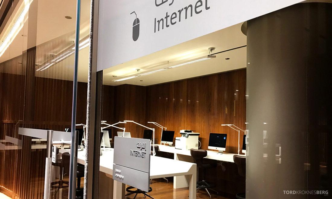 Oryx Business Lounge Doha internettcafé