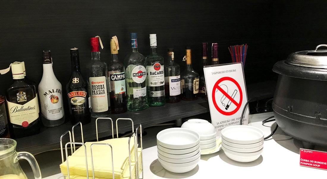 Business Club Lounge Beograd no smoking