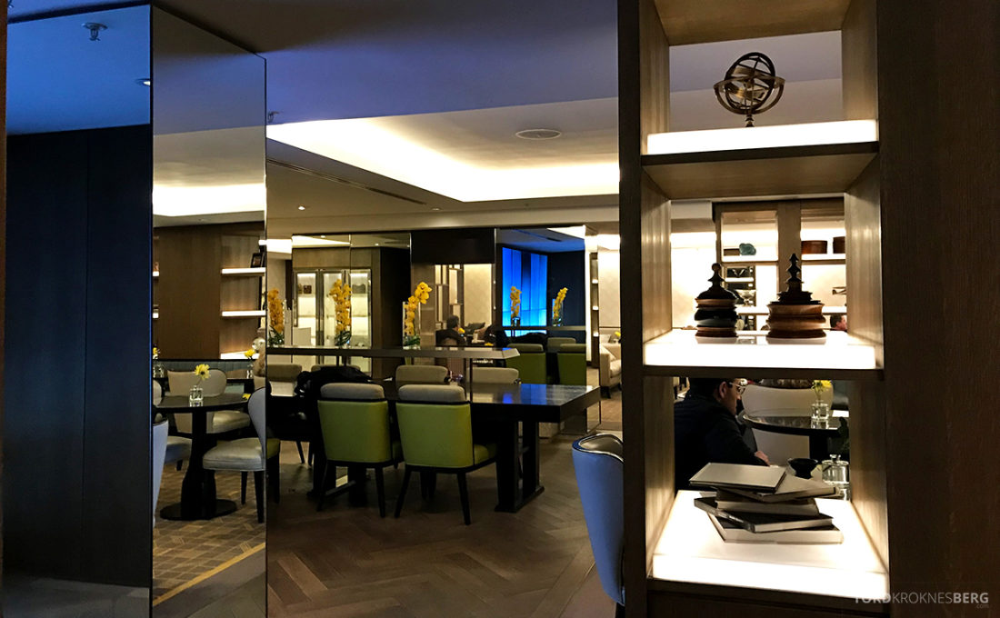 JW Marriott Hotel Grosvenor House London Executive Lounge lokale
