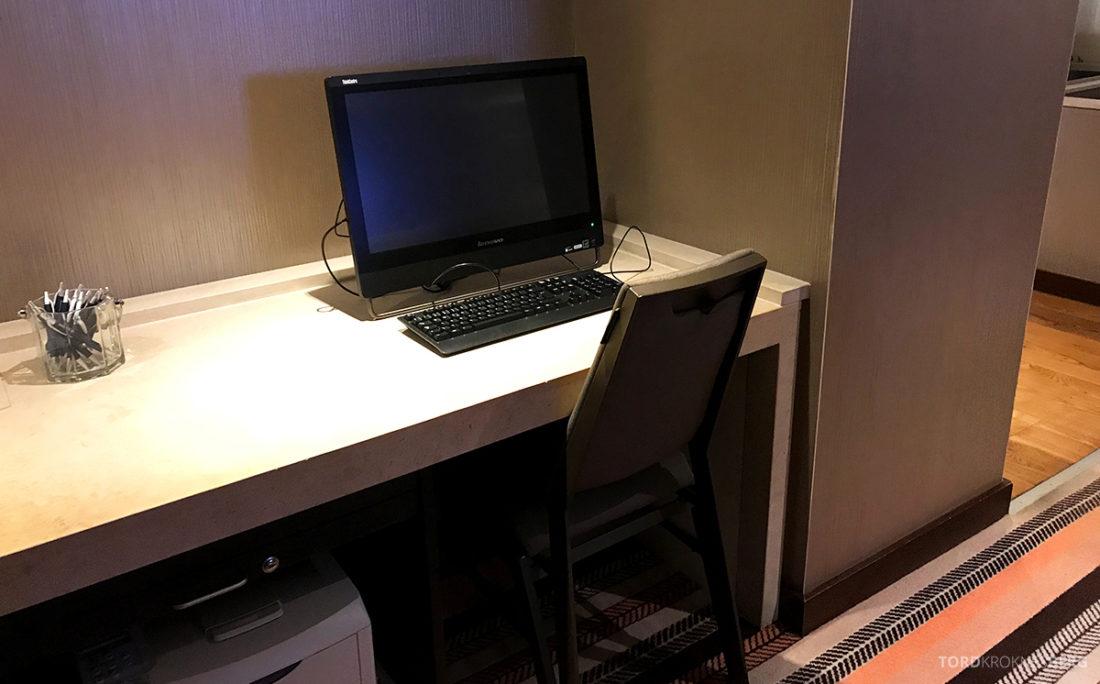 Sheraton Hotel Stockholm Club Lounge datakrok