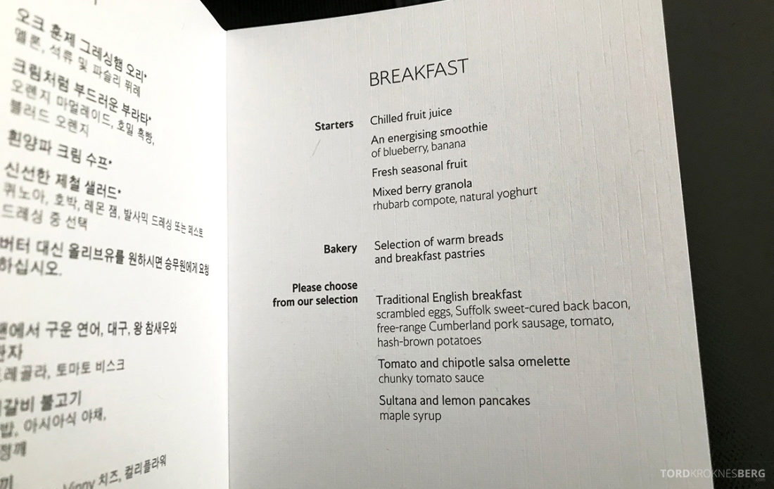 British Airways Club World Business Class London Seoul frokostmeny