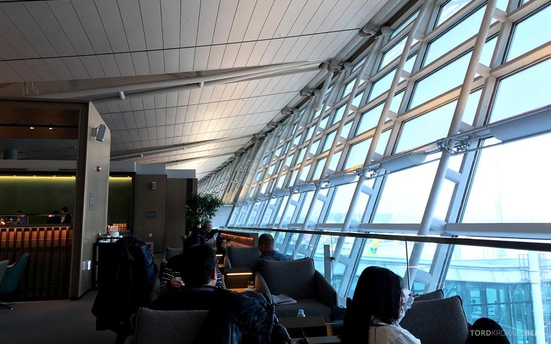 Asiana Business Lounge Seoul lyst