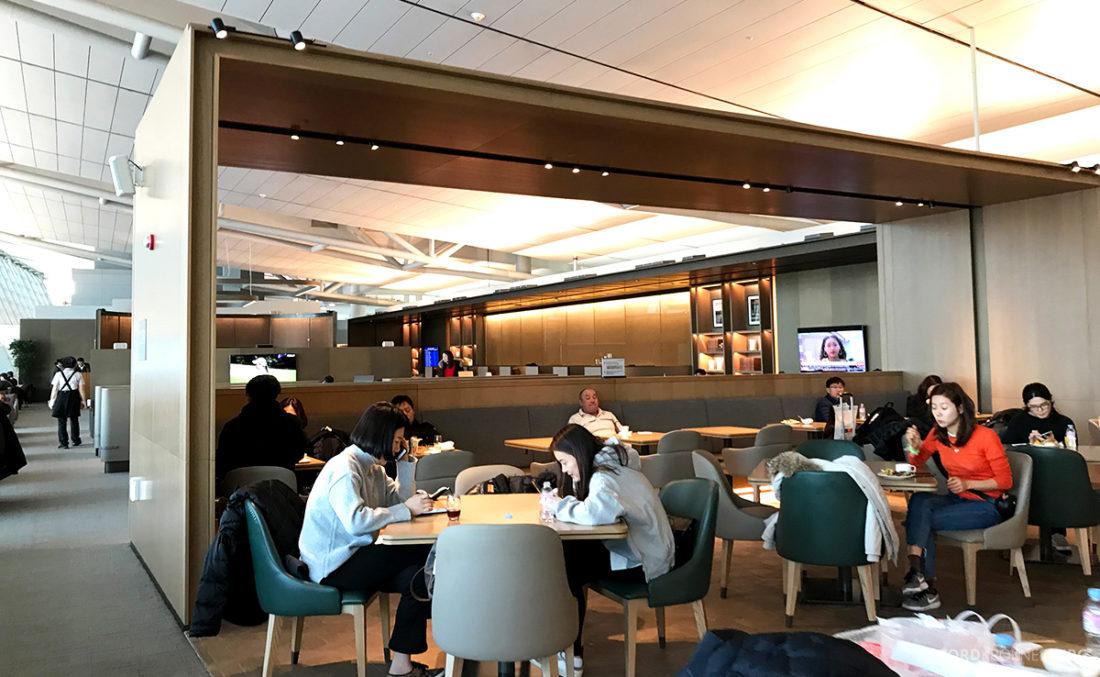Asiana Business Lounge Seoul lokale