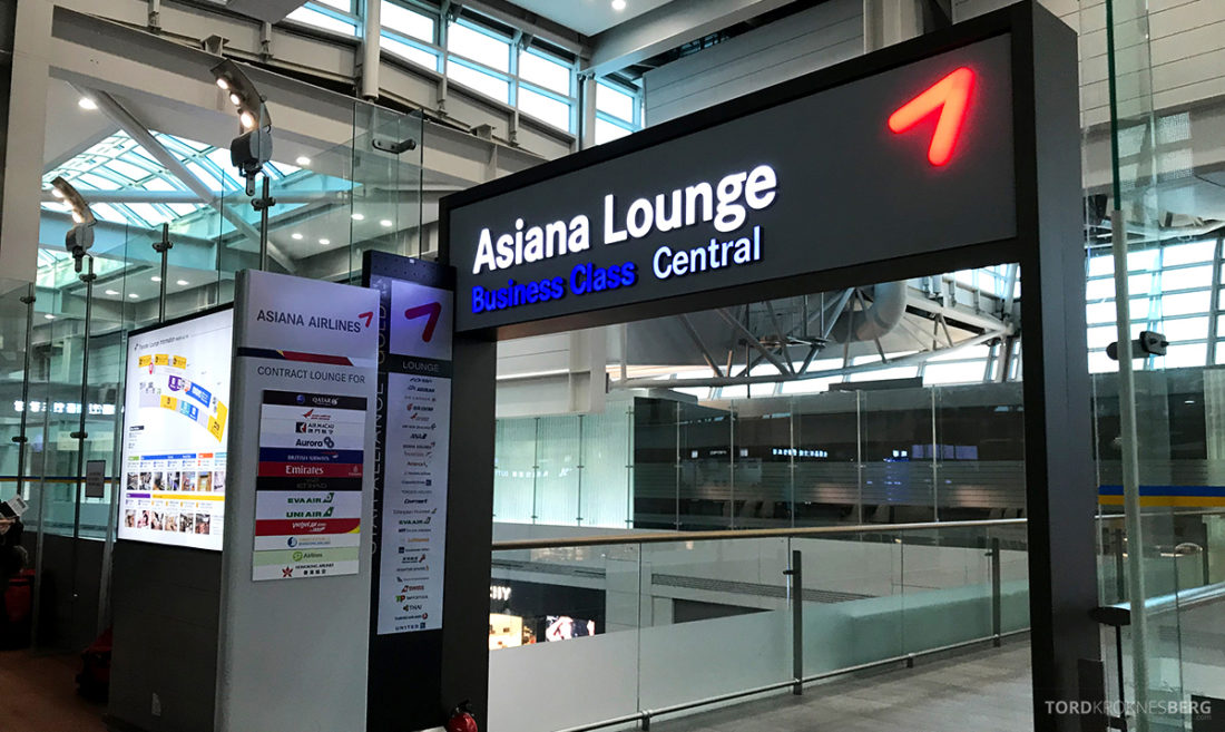 Asiana Business Lounge Seoul inngang