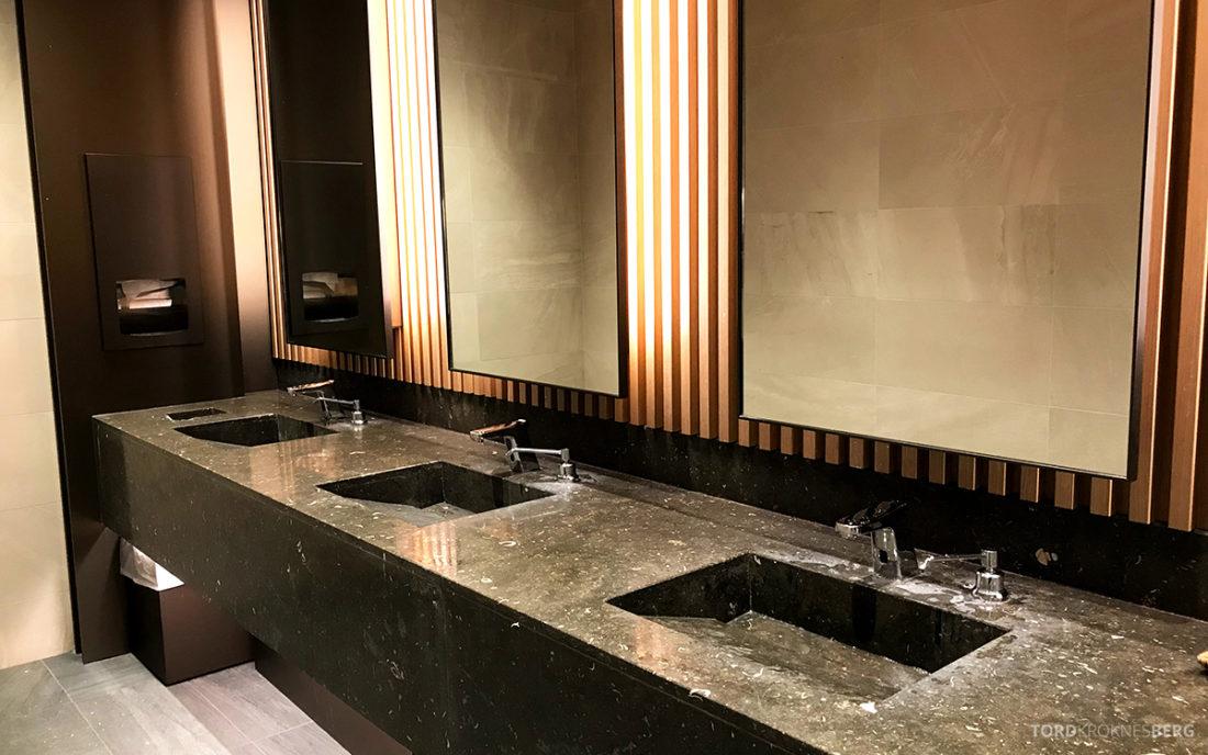 Asiana Business Lounge Seoul toaletter