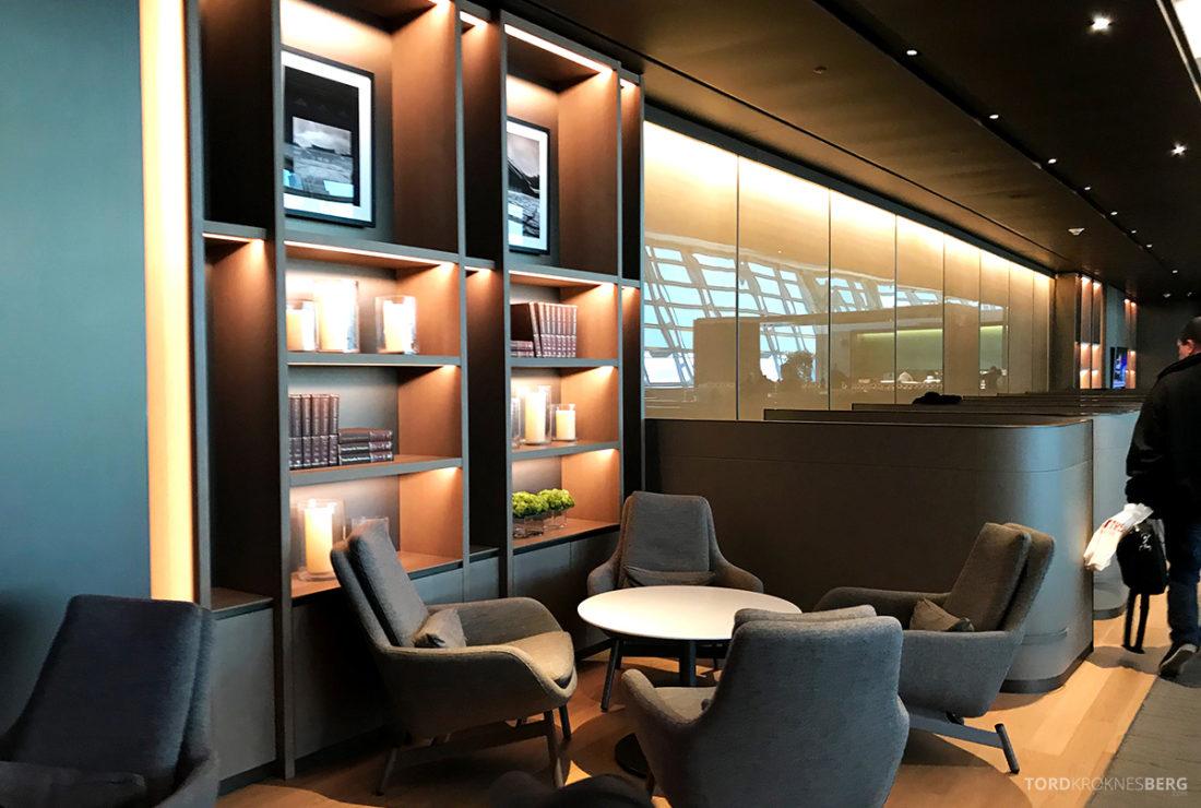 Asiana Business Lounge Seoul kosekrok