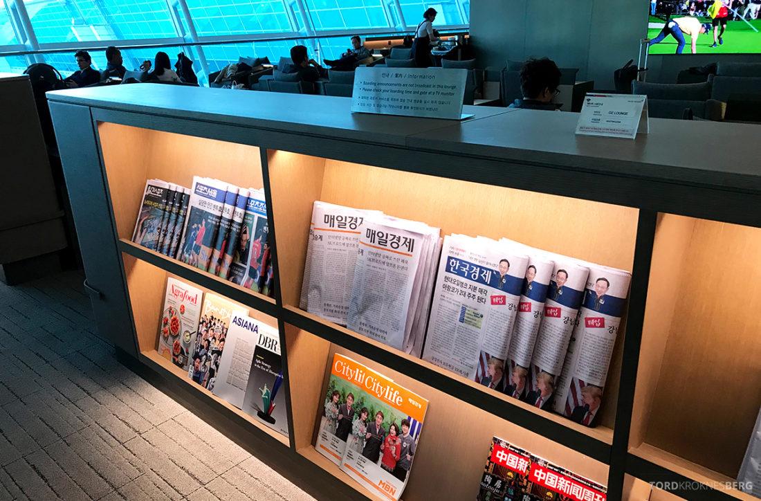 Asiana Business Lounge Seoul aviser