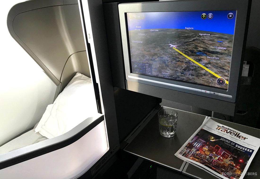 British Airways Club World Seoul London tette seter