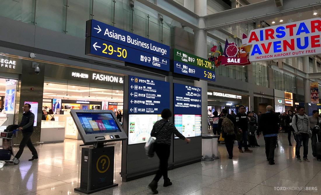 British Airways Club World Seoul London Lounge