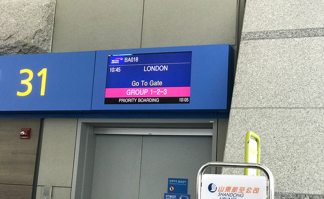 British Airways Club World Seoul London gate