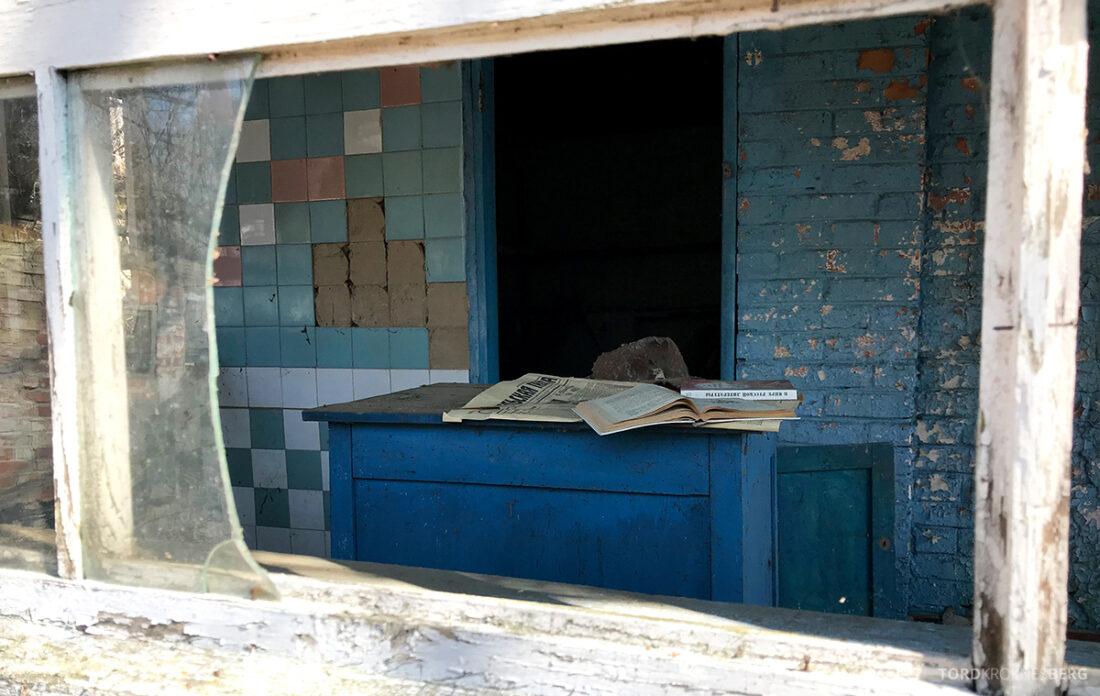Chernobyl Pripyat Tour hus avis