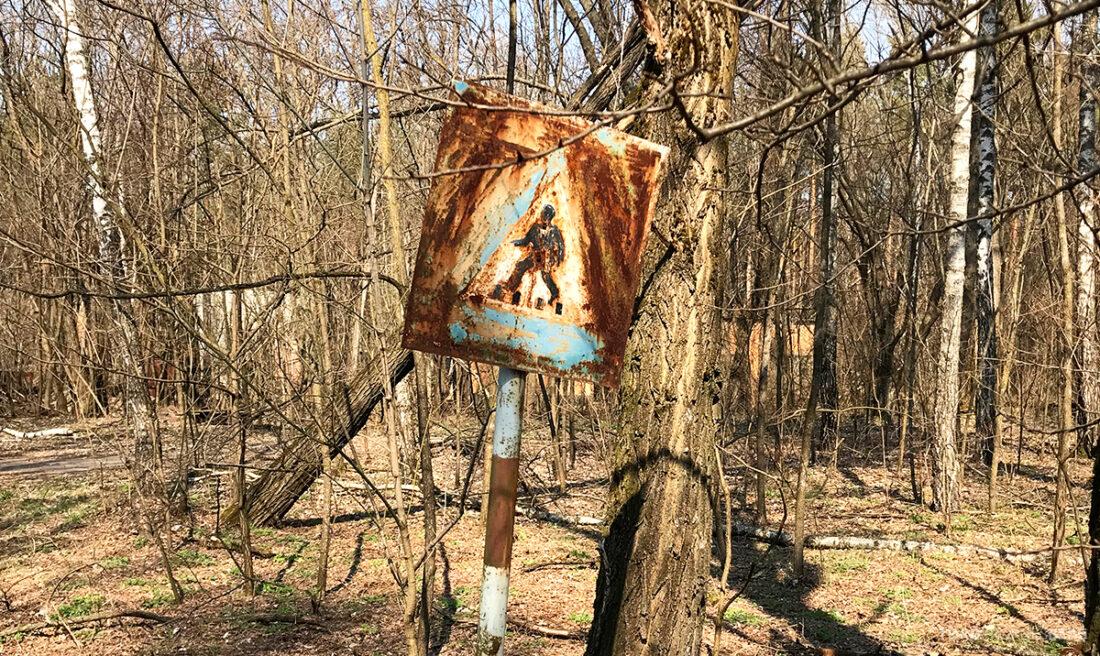 Chernobyl Pripyat Tour fotgjengerovergang