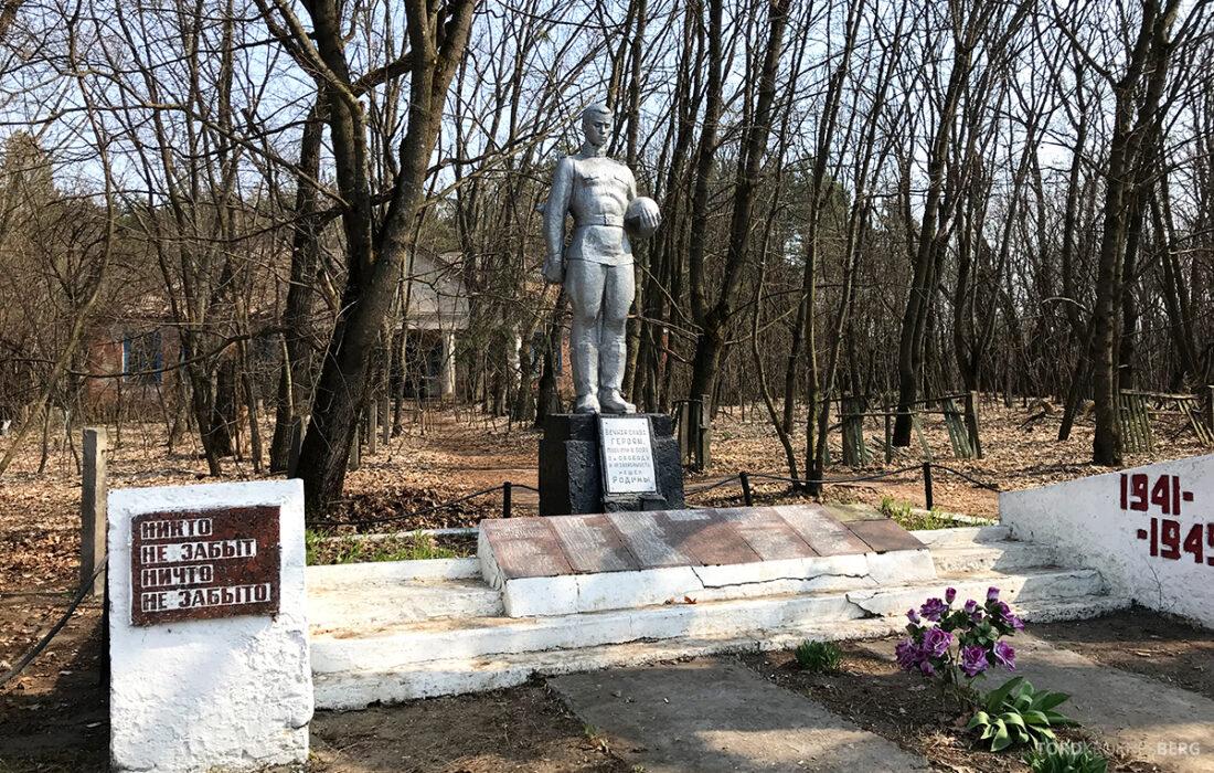 Chernobyl Pripyat Tour minnesmerke