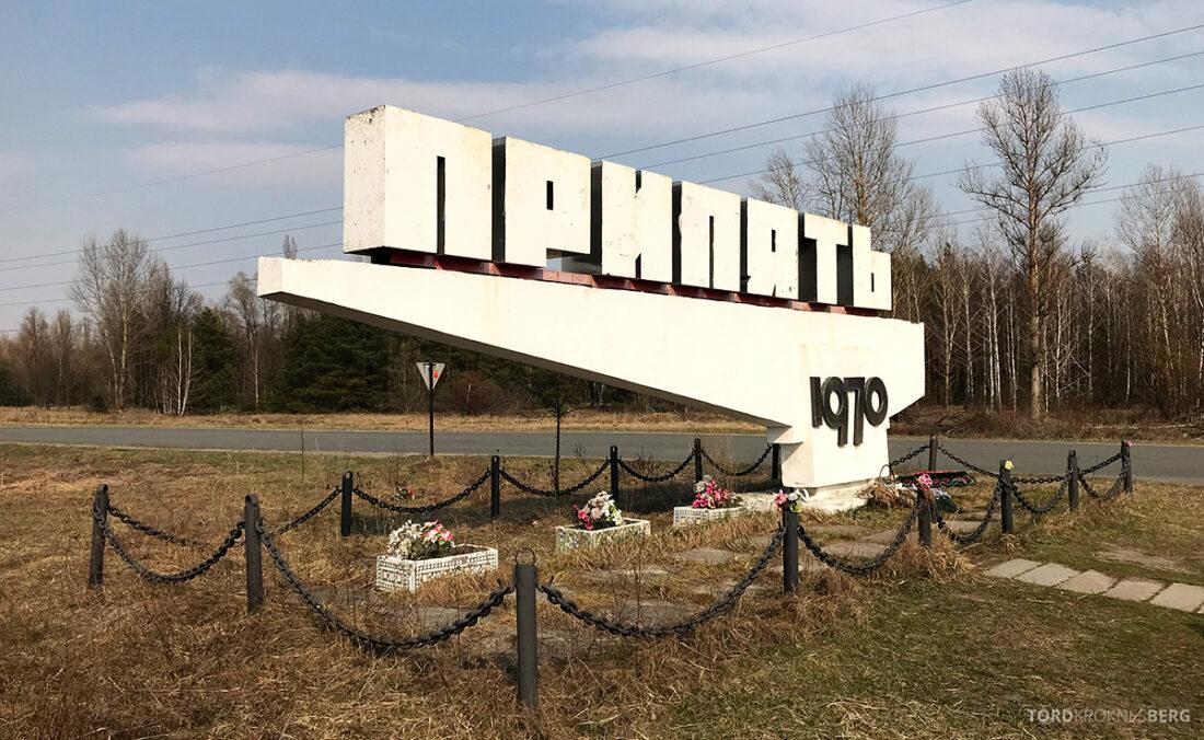 Chernobyl Pripyat Tour velkommen