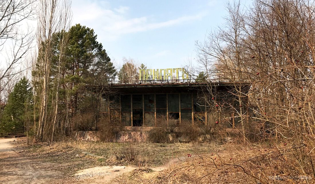 Chernobyl Pripyat Tour restaurant avstand