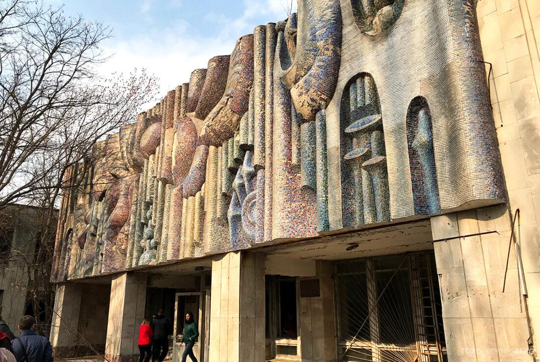 Chernobyl Pripyat Tour kino