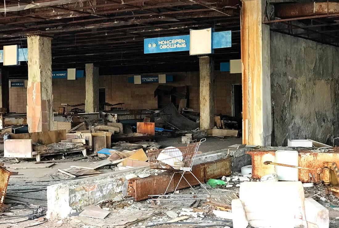 Chernobyl Pripyat Tour butikk