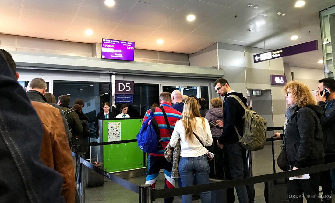 SWISS Economy Class Kiev Zürich Oslo ombordstigning