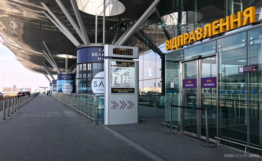 SWISS Economy Class Kiev Zürich Oslo terminal