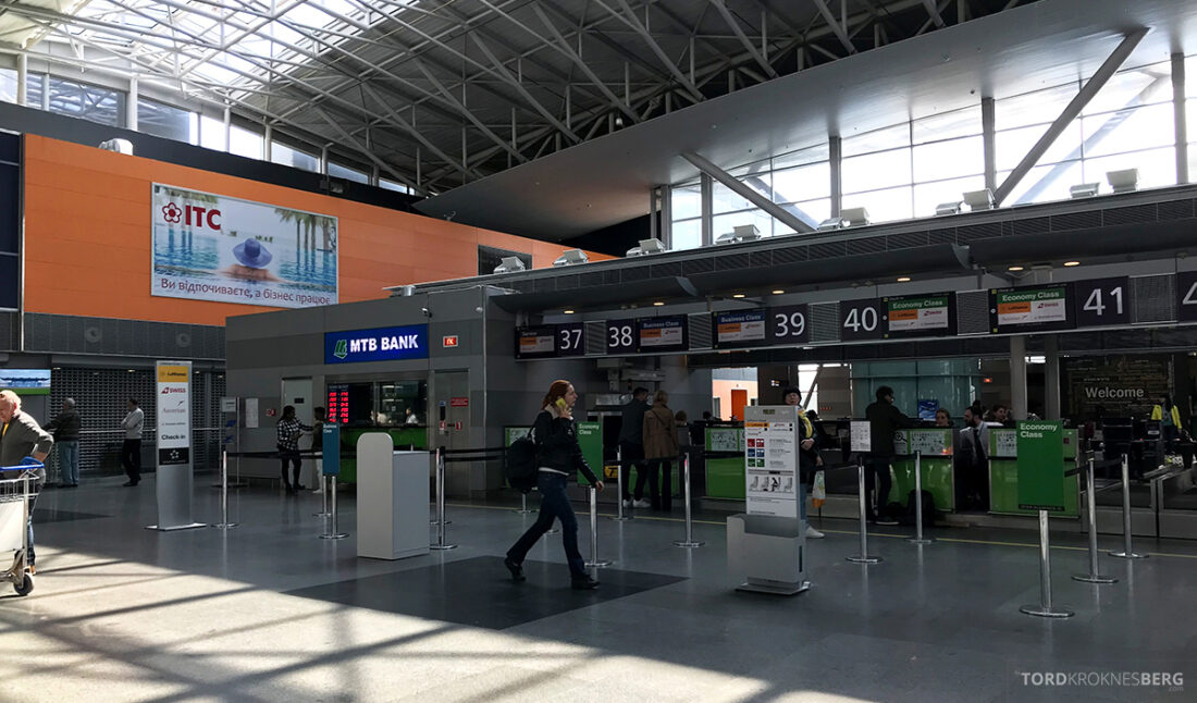 SWISS Economy Class Kiev Zürich Oslo innsjekk